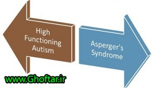 high-function-autism-and-asperger-syndrome-differences